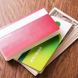 借金はどうなるの